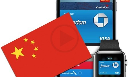Apple Pay Victim Of Its Own Success In China As Gradual Rollout Leaves Many Complaining They  Can't Register Cards [U]