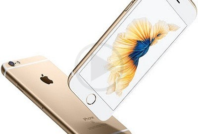June Quarter Marks The Shipment Of 45 M iPhones As Per Supply Chain Reports