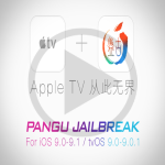 Latest Update on the Jailbreak of iOS 9.3.2