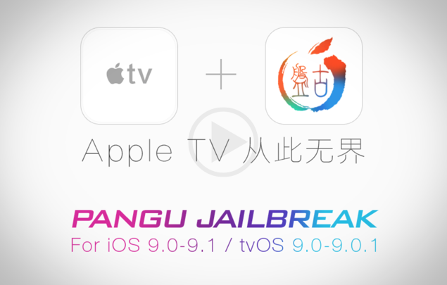 Jailbreak For TV OS 9.0 and 9.0.1 Has Been Released By Pangu