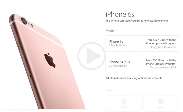 iPhone Upgrade Program Now Available For Online Customers