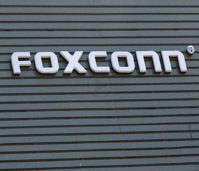 Foxconn Planning To Open iPhone Manufacturing Units In India