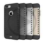 Pre Orders of the iPhone 7 cases of Olixar and Spigen are Now Available while Existing Cases  are Being Relabeled by Other Companies