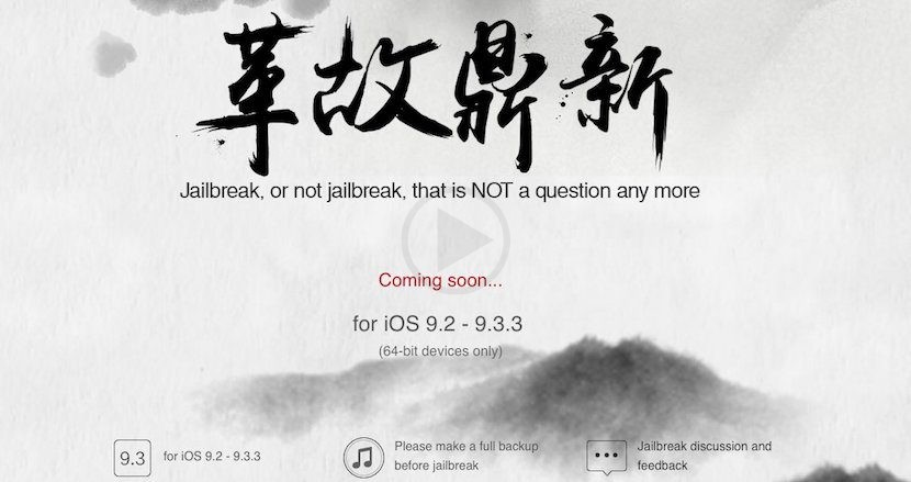 Pangu to Release the iOS 9.2 9.3.3 Jailbreak Soon