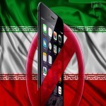Apple Faces Business Threats from Iran
