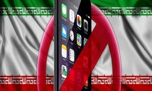 Iran Government Now Allows Importing of iPhones after Ban Was Threatened